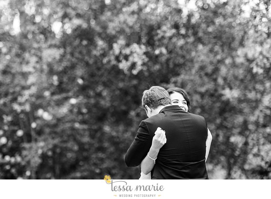 primrose_outdoor_Fall_evening_jewish_wedding_0029