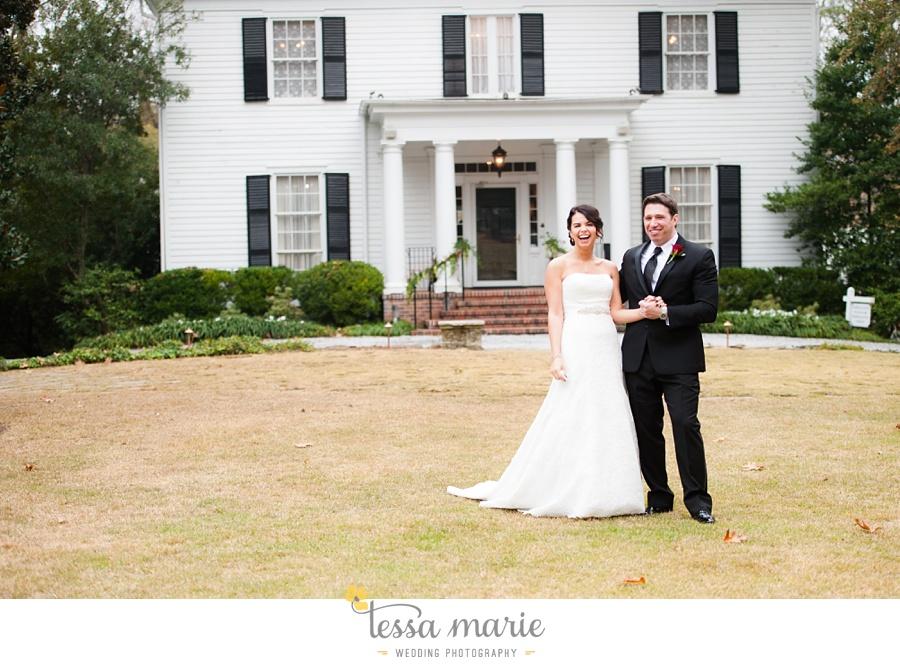 primrose_outdoor_Fall_evening_jewish_wedding_0032