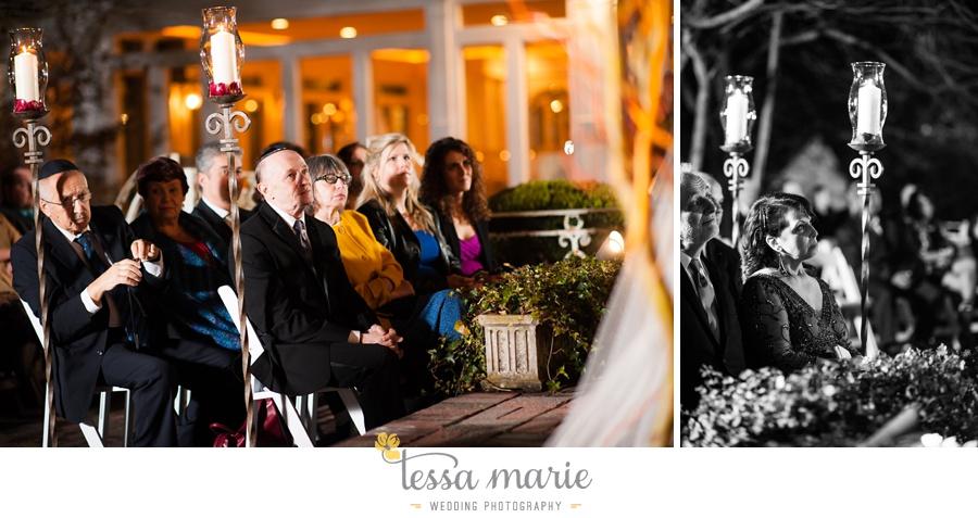 primrose_outdoor_Fall_evening_jewish_wedding_0078