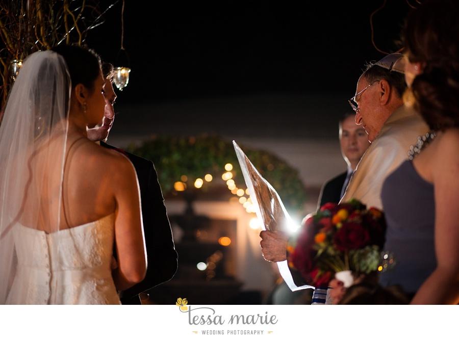 primrose_outdoor_Fall_evening_jewish_wedding_0082