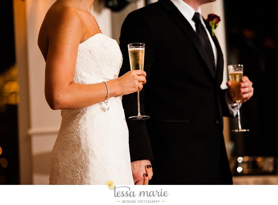 primrose_outdoor_Fall_evening_jewish_wedding_0095