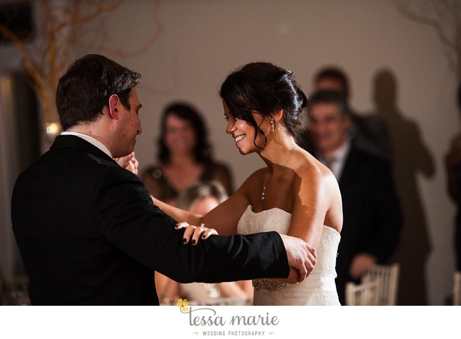 primrose_outdoor_Fall_evening_jewish_wedding_0104