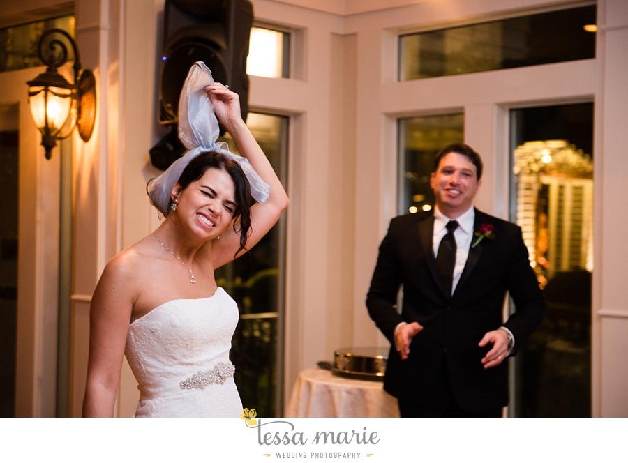 primrose_outdoor_Fall_evening_jewish_wedding_0124