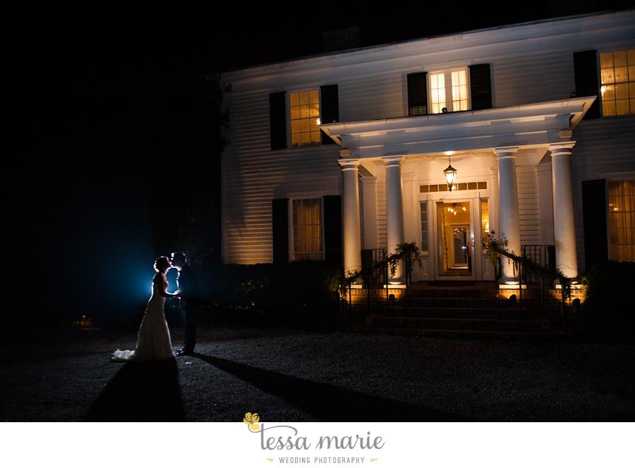 primrose_outdoor_Fall_evening_jewish_wedding_0126
