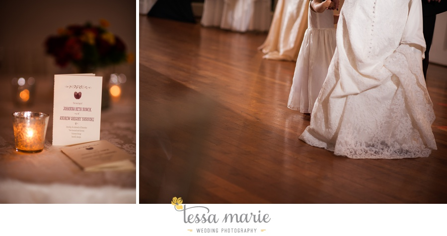 primrose_outdoor_Fall_evening_jewish_wedding_0127