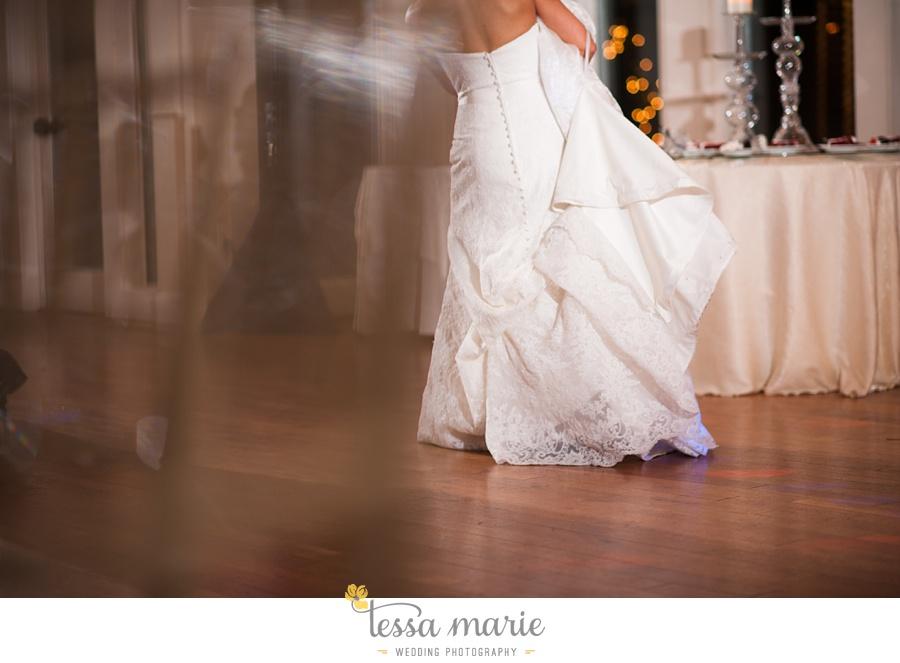 primrose_outdoor_Fall_evening_jewish_wedding_0129