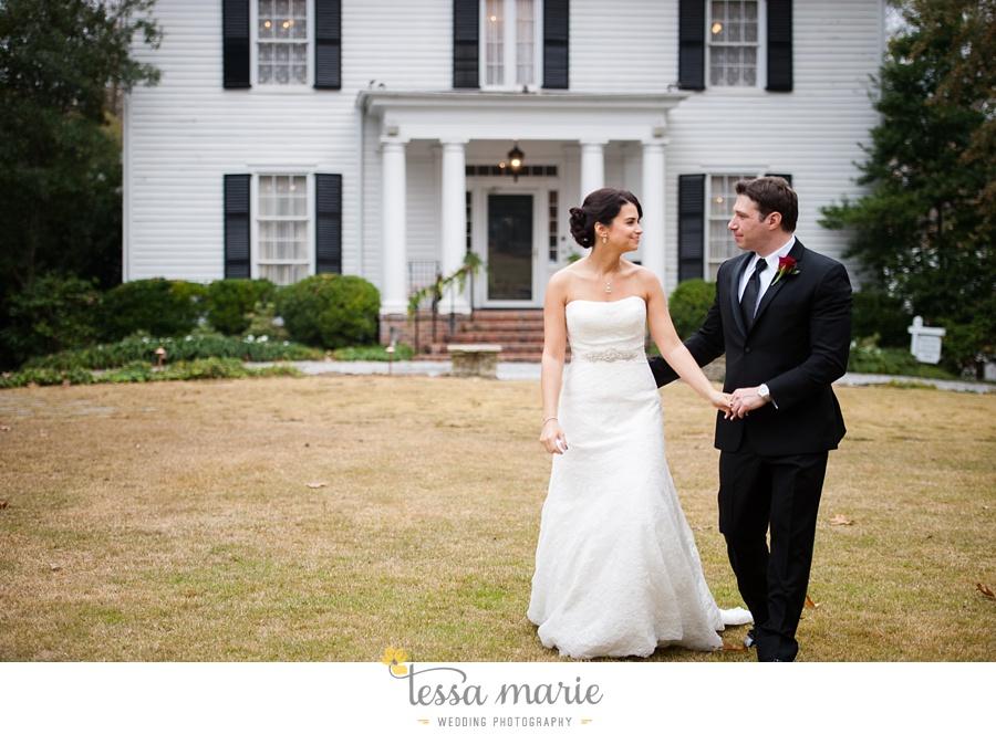 primrose_outdoor_Fall_evening_jewish_wedding_0133