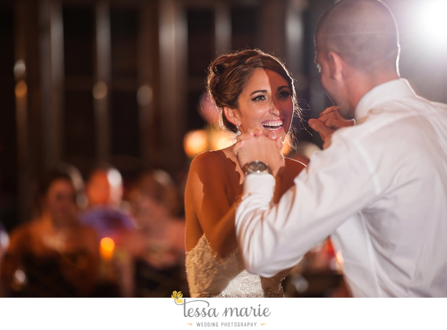 690_foxhall_wedding_outdoor_fall_wedding_andy_beach_hi_note_a_divine_event_tessa_marie_weddings_photography_wedding_pictures