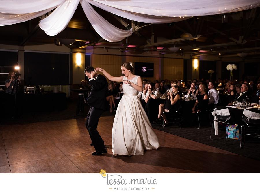 232_lauren_matthew_nebraska_wedding_pictures
