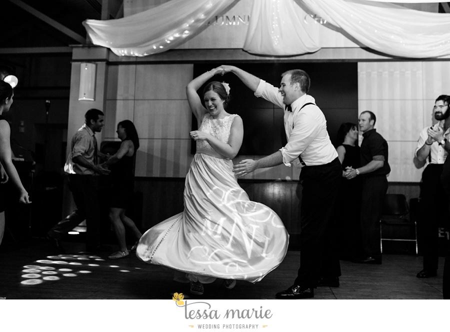 267_lauren_matthew_nebraska_wedding_pictures